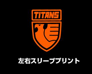 ガンダム/機動戦士Zガンダム/ティターンズレイドジャケット