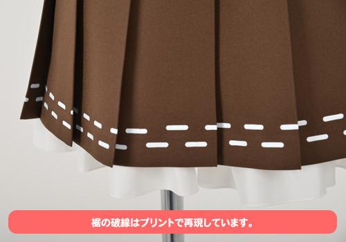 艦隊これくしょん -艦これ-/艦隊これくしょん -艦これ-/艦これ 金剛型 金剛スカート