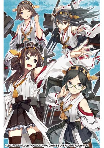 艦隊これくしょん -艦これ-/艦隊これくしょん -艦これ-/艦これ 金剛型 榛名スカート
