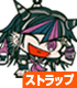 澪田唯吹つままれストラップ