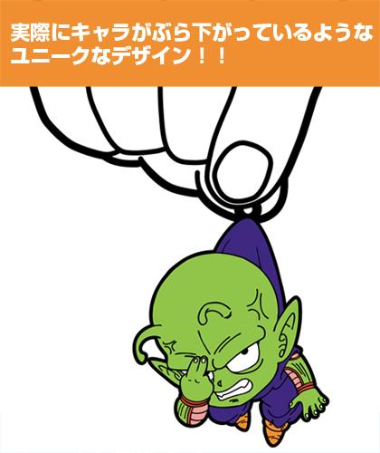ドラゴンボール/ドラゴンボール改/ピッコロつままれストラップ