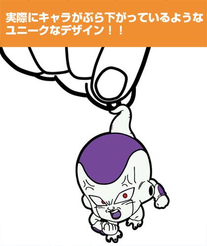 ドラゴンボール/ドラゴンボール改/フリーザつままれキーホルダー