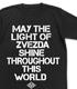 我らがズヴィズダーの光をあまねく世界にTシャツ