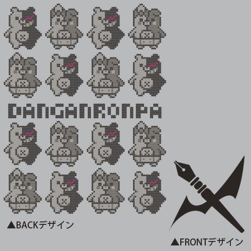 ダンガンロンパ/ダンガンロンパ1・2/モノクマ&モノミ天竺パーカー