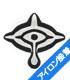 世界征服~謀略のズヴィズダー~/世界征服~謀略のズヴィズダー~/ズヴィズダー脱着式ワッペン