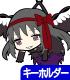 悪魔ほむらつままれキーホルダー