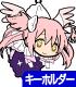 魔法少女まどか☆マギカ/劇場版 魔法少女まどか☆マギカ[新編]叛逆の物語/まどか&ほむら 120cmビッグタオル
