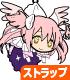 魔法少女まどか☆マギカ/魔法少女まどか☆マギカ/鹿目まどかスムース抱き枕カバー