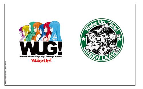 Wake Up, Girls!/Wake Up, Girls!/WUG!ストレートタンブラー