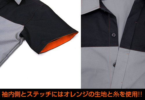 メグッポイド/モザイクロール/モザイクロールレプリカワークシャツ