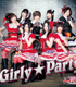 CD ��Girly��Party��