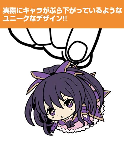デート・ア・ライブ/デート・ア・ライブII/夜刀神十香つままれストラップ