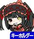 デート・ア・ライブ/デート・ア・ライブ/原作版 時崎狂三タペストリー