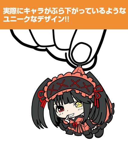 デート・ア・ライブ/デート・ア・ライブII/時崎狂三つままれストラップ