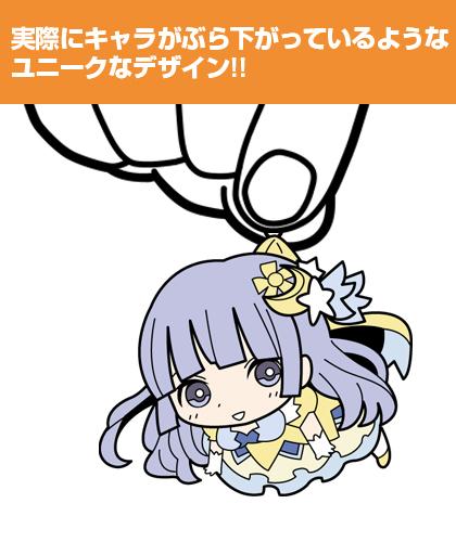 デート・ア・ライブ/デート・ア・ライブII/誘宵美九つままれキーホルダー