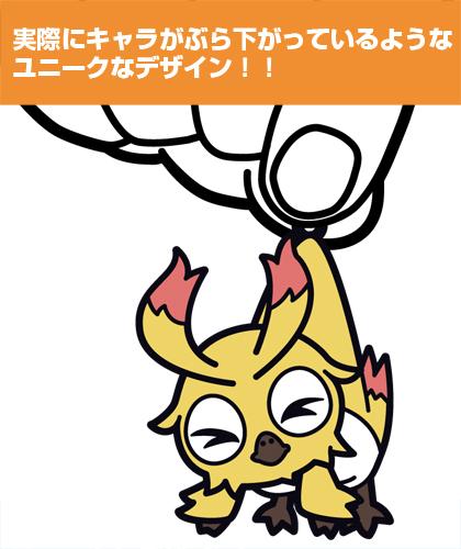 ファンタシースター/ファンタシースターオンライン2/ラッピーつままれストラップ