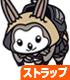 ファンタシースター/ファンタシースターオンライン2/リリーパ族つままれキーホルダー