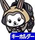 ファンタシースター/ファンタシースターオンライン2/リリーパ族つままれストラップ