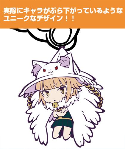 ウィッチクラフトワークス/ウィッチクラフトワークス/たんぽぽちゃんつままれストラップ
