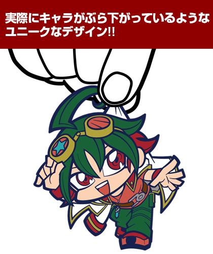 遊☆戯☆王/遊☆戯☆王ARC-V/榊遊矢つままれストラップ