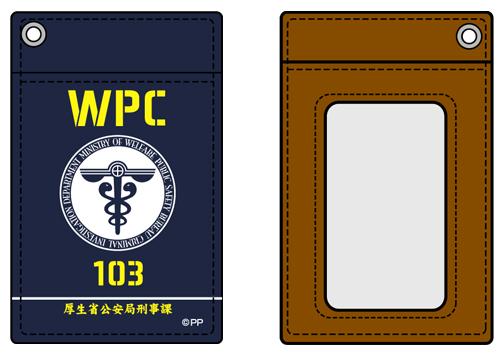 PSYCHO-PASS -サイコパス-/PSYCHO-PASS -サイコパス-/公安局パスケース