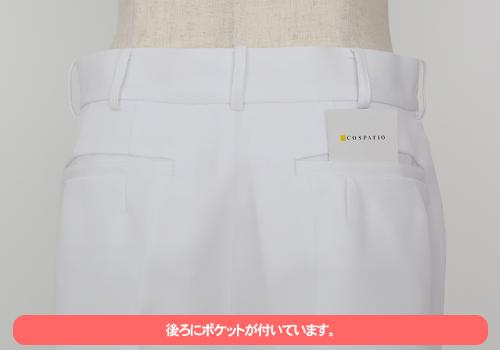メーカーオリジナル/COSPATIOオリジナル/COSPATIOオリジナル パンツ