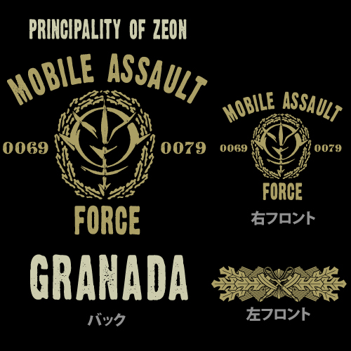 ガンダム/機動戦士ガンダム/ジオン突撃機動軍ワッペンベースワークシャツ