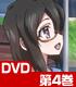 ★GEE!特典付★グラスリップ 第4巻【DVD】