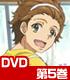 ★GEE!特典付★グラスリップ 第5巻【DVD】