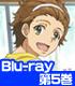 ★GEE!特典付★グラスリップ 第5巻【Blu-ray】
