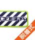 メーカーオリジナル/COSPAオリジナル/ワッペンベース汎用メッセンジャーバッグ