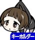 PSYCHO-PASS -サイコパス-/PSYCHO-PASS サイコパス 2/常守朱つままれキーホルダー レイドジャケットver.