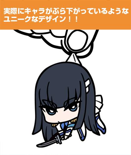 キルラキル/キルラキル/鬼龍院皐月つままれストラップ