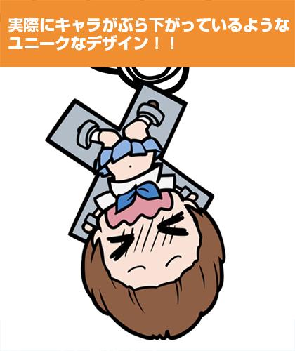 キルラキル/キルラキル/満艦飾マコ 逆さ吊りverつままれストラップ