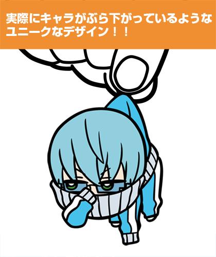 キルラキル/キルラキル/犬牟田宝火 襲学ジャージverつままれストラップ