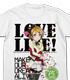 小泉花陽フルカラーTシャツ