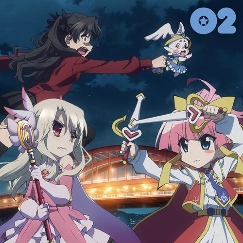 Fate/Fate/kaleid liner プリズマ☆イリヤ/ラジオCD 「Fate/kaleid liner イリヤと凛のプリズマ☆ナイト!」 vol.2