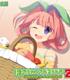 ラジオCD 「ほめられてのびるらじおZ」 vol.11