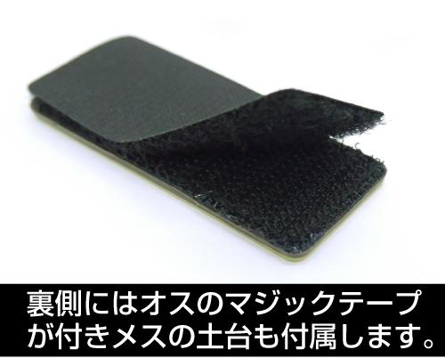 ガンダム/機動戦士ガンダム/ジオン公国軍血液型PVCパッチ/B+