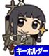 艦隊これくしょん -艦これ-/艦隊これくしょん -艦これ-/北上改二つままれストラップ