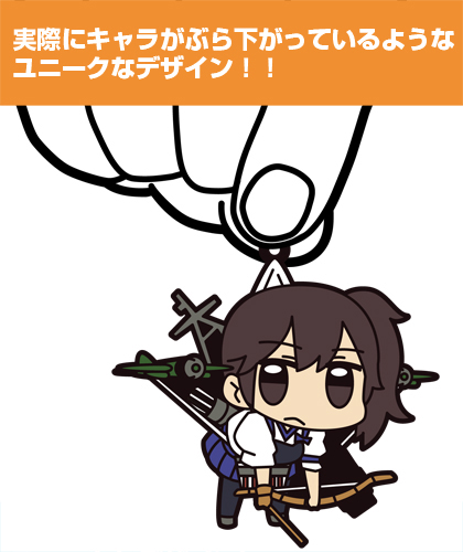 艦隊これくしょん -艦これ-/艦隊これくしょん -艦これ-/加賀つままれストラップ