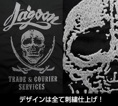 ブラック・ラグーン/ブラック・ラグーン/ラグーン商会刺繍ワークシャツ