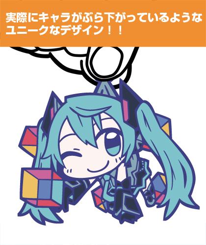 初音ミク/マジカルミライ 2014/初音ミク つままれストラップ マジカルミライ 2014ver.