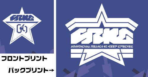 ファンタシースター/ファンタシースターオンライン2/★限定★アークスジャージー レプカ