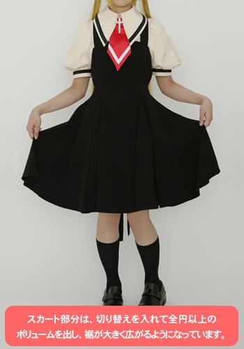 AIR/AIR/AIR 女子制服