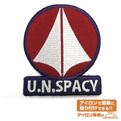 超時空要塞マクロス/超時空要塞マクロス/統合軍ワッペン