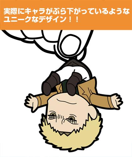進撃の巨人/進撃の巨人/ライナーつままれキーホルダー
