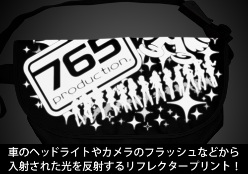 THE IDOLM@STER/THE IDOLM@STER/765プロ メッセンジャーバッグ リフレクターver.
