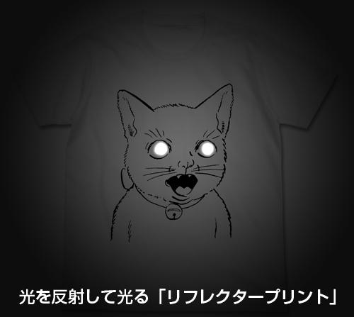 まことちゃん/まことちゃん/メチャTシャツ