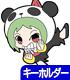 メグッポイド/メグッポイド/ピョコッテ GUMI